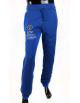 Jogging CRIL Bleu